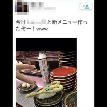 bakabaito.jpg